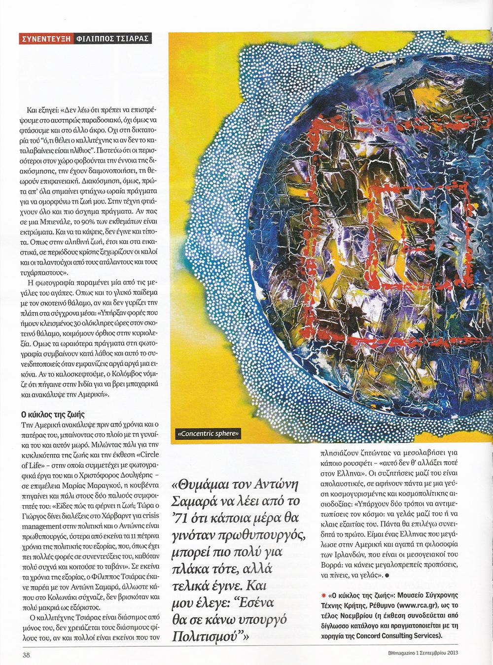 BH-Magazine-pg-05.jpg