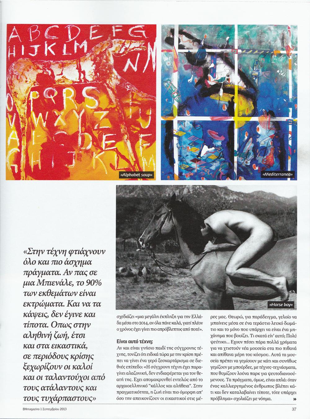 BH-Magazine-pg-04.jpg