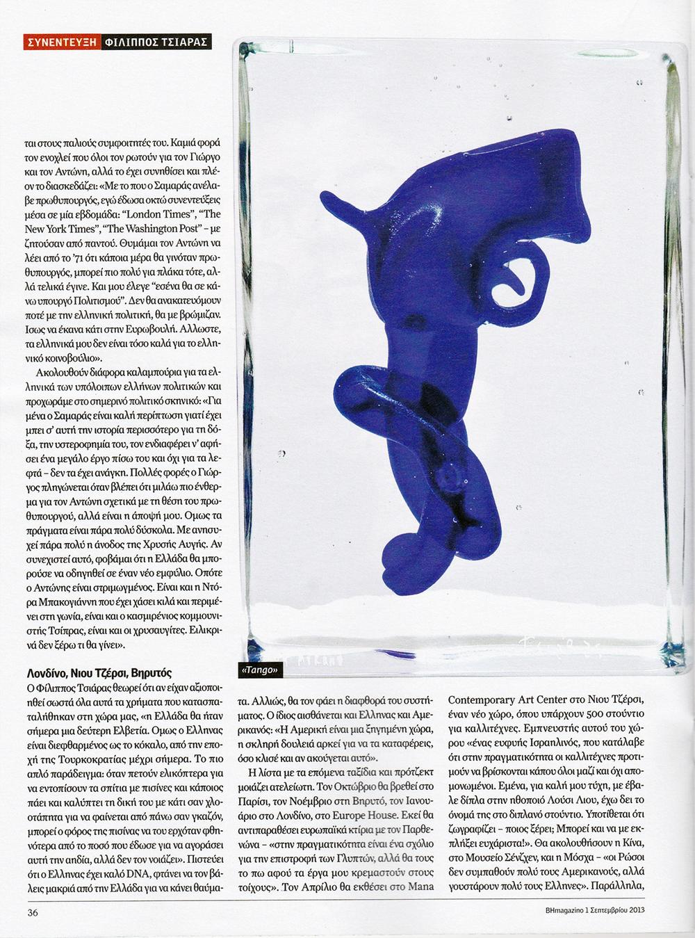 BH-Magazine-pg-03.jpg