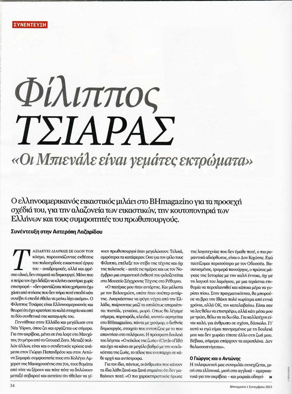 BH-Magazine-pg-01.jpg