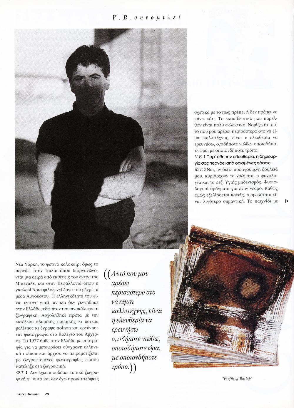 vortebeaute-spet-95-pg2.jpg