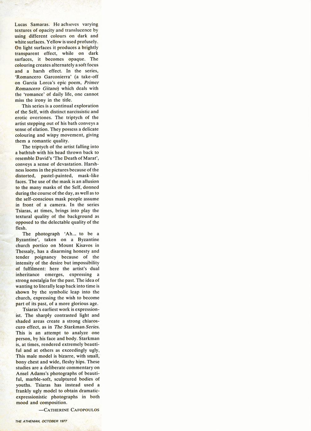 athenian-oct-77-pg2.jpg