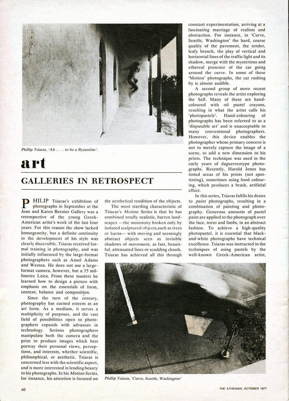 athenian-oct-77-pg1.jpg