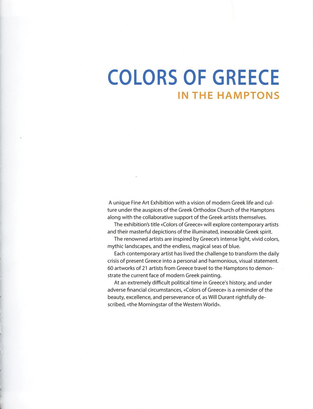 Color-of-Greece-in-The-Hamptons-01.jpg