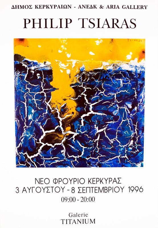 Poster-7.jpg
