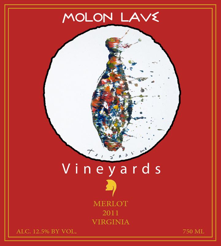 Wine+Bottle+Lable+Vase+new.jpg
