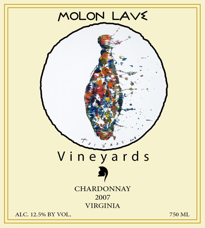 Wine+Bottle+Lable+Vase+new+2.jpg