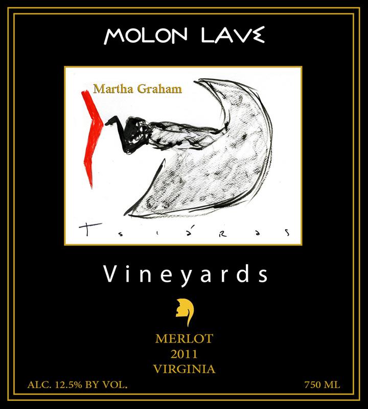 Wine+Bottle+Lable+Vase+new+3.jpg