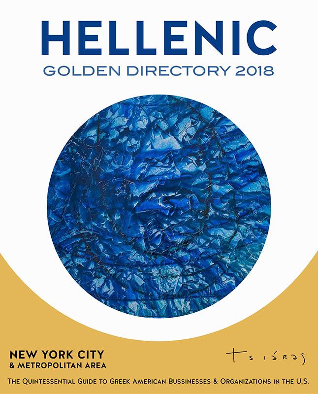 Hellenic Directory Cover Tsiaras.jpg
