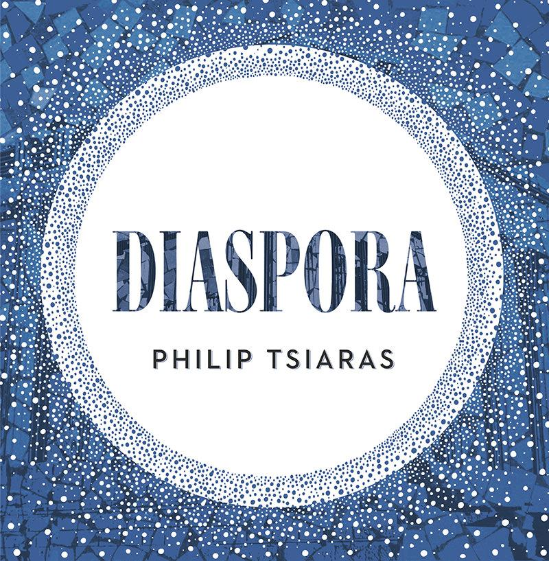 Diaspora Cover Tsiaras Catalogue.jpg