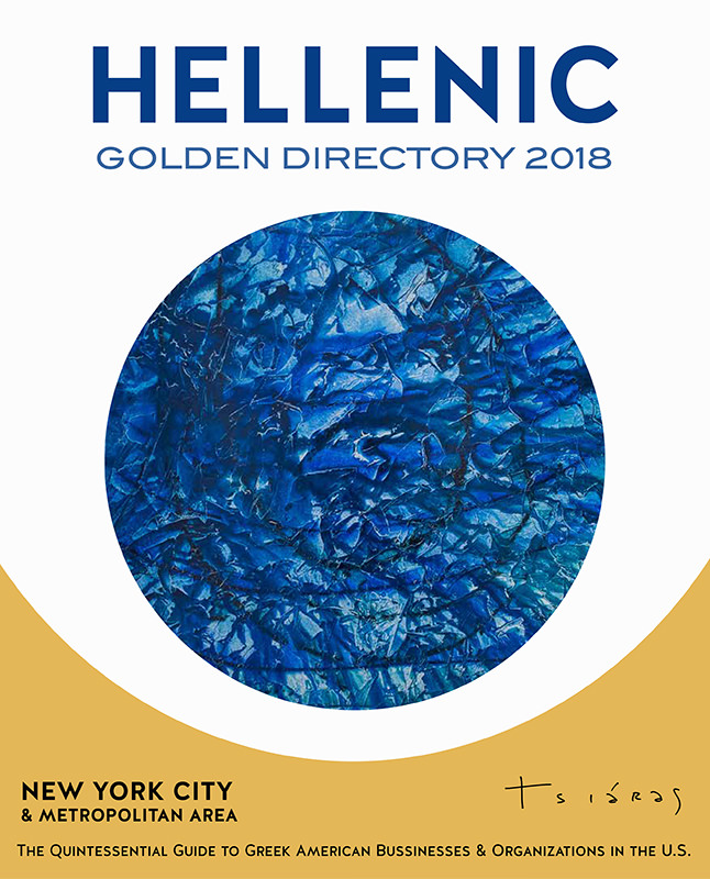 Hellenic Directory Cover Tsiaras 2.jpg