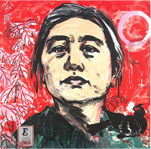 Hung Liu.  Official Portraits: Citizen , 2006.