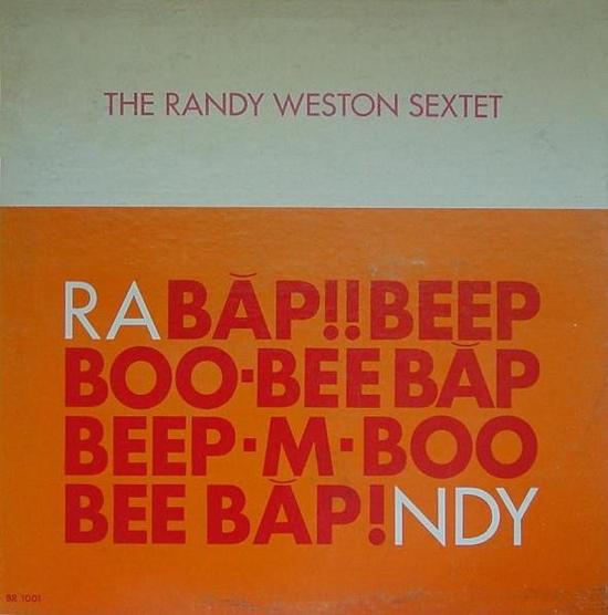 Original 1964 Release of  Randy!