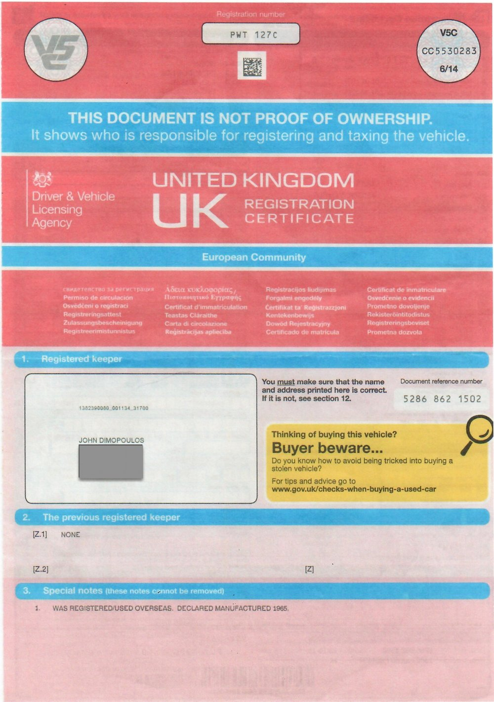 2015 Dimopoulos UK Registration Certificate pg1.jpeg