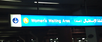 womens waiting