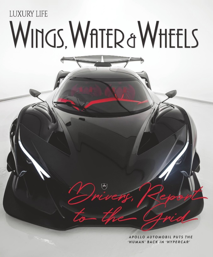 Wings Water & Wheels 1.jpg