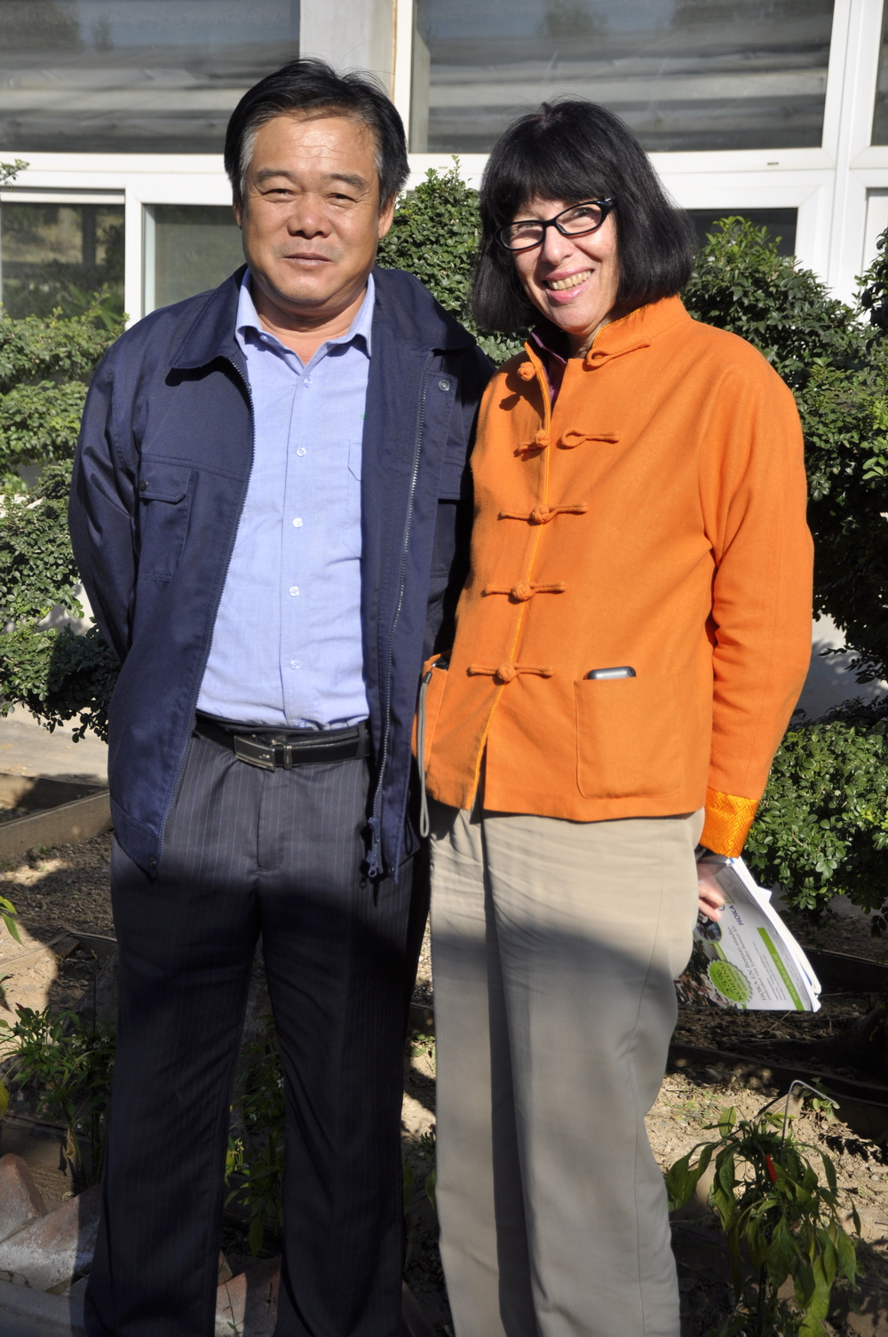 Zhao Jianguao and Cher