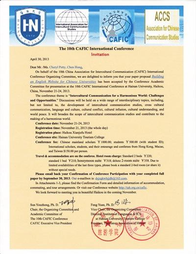 Award Letter 400px