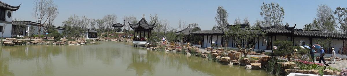 Danguanyuan