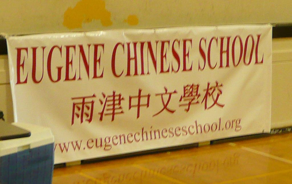 Eugene Chinese School