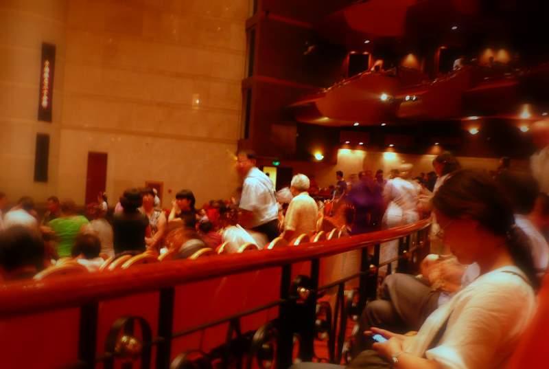Tian Qiao Theatre