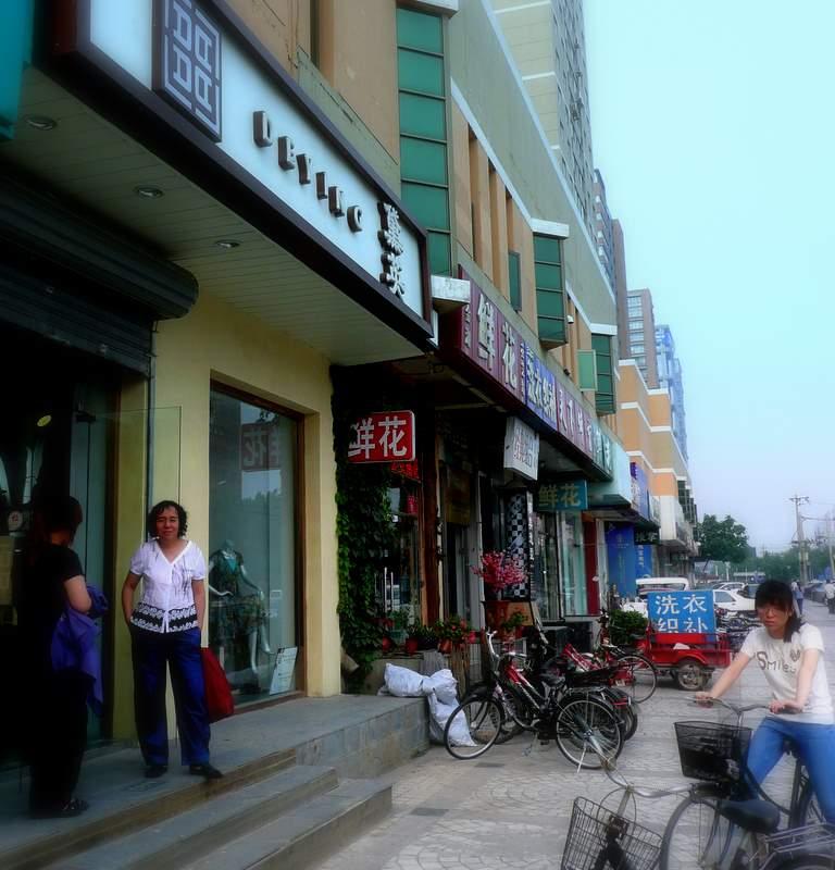 deying dress shop