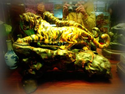 tiger jade