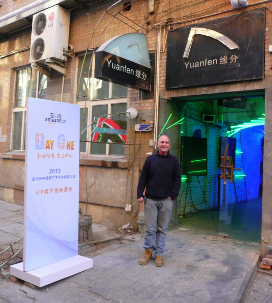 David Ben Kay at his Yuenfen Gallery 798 Art District