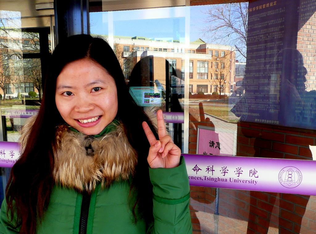 HONG Pei research scientist