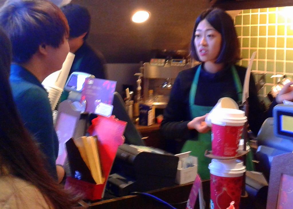 Hualian Starbucks