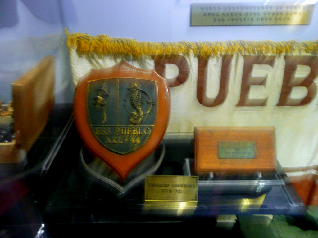 Pueblo trophies