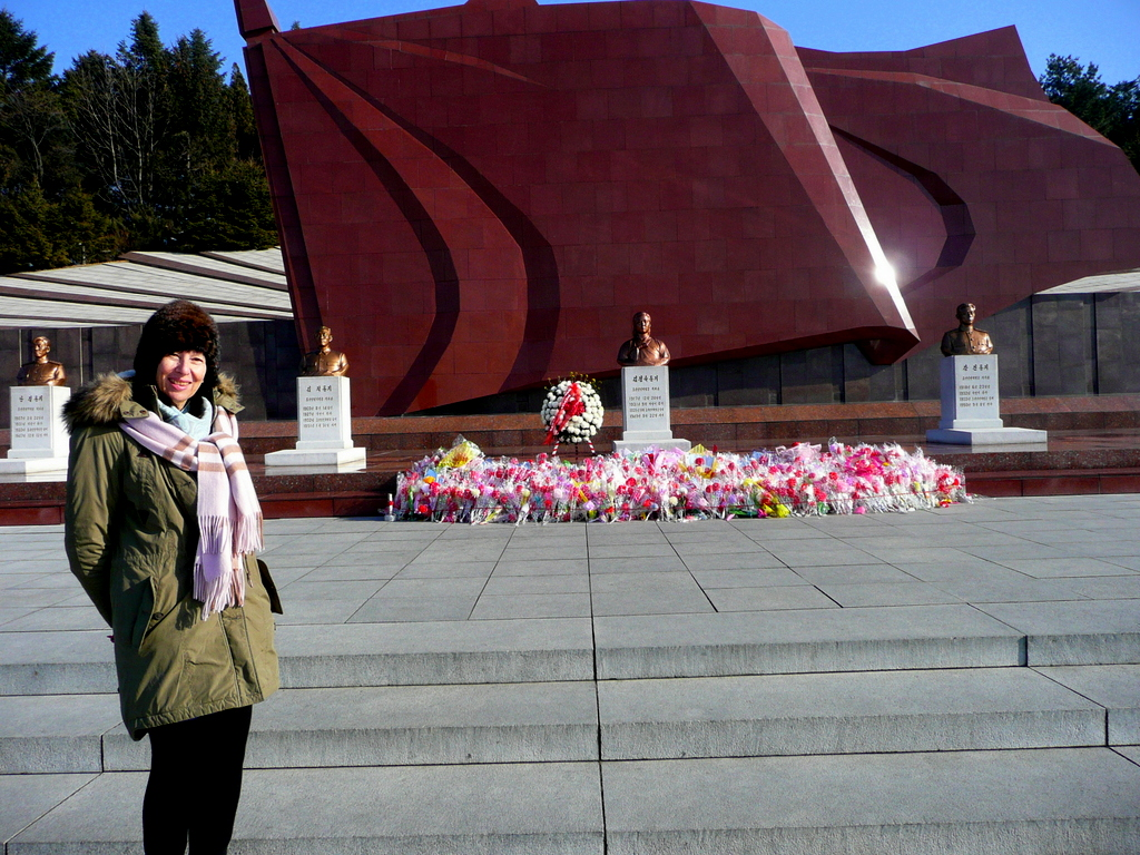 Revolutionary Martyrs Cemetery