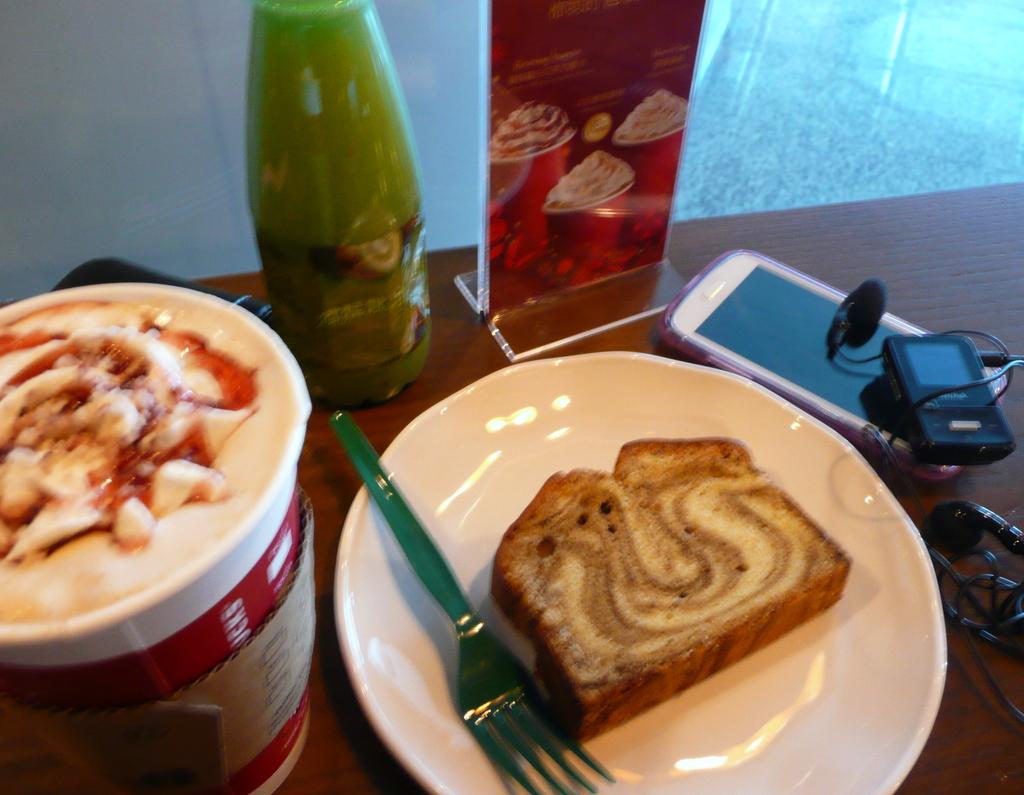 Starbucks Baiyun Airport Guangzhou