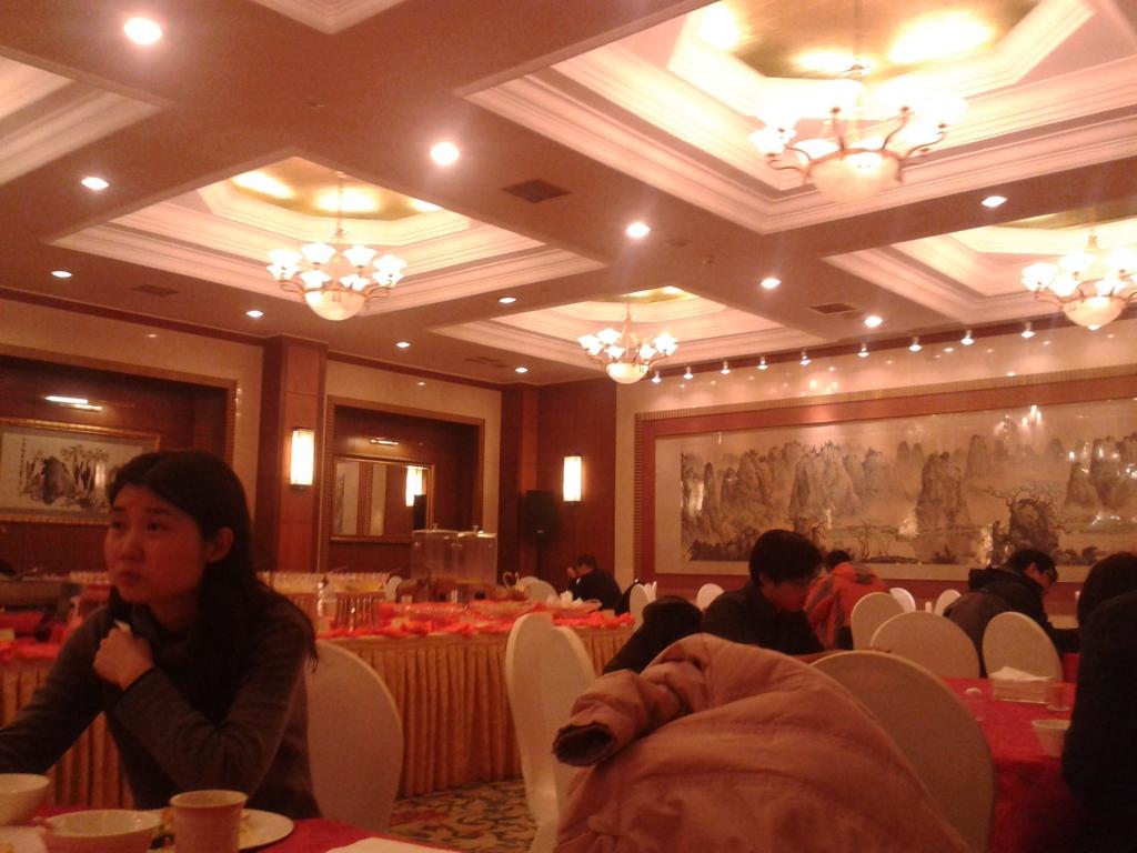 Xi Jiao Dining Room Breakfast Buffet