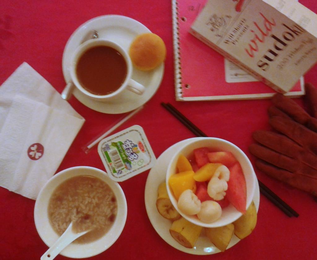 Xi Jiao breakfast porridge, coffee, bun, yogurt, fruit