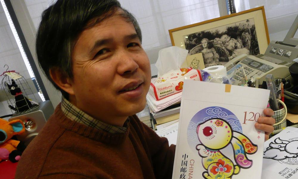 Stamp artist