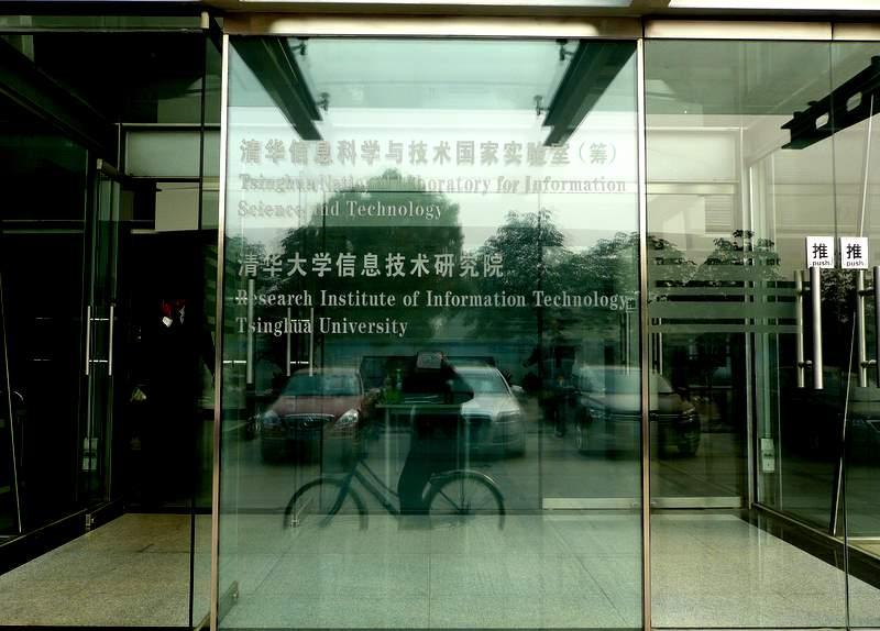 National Key Laboratory