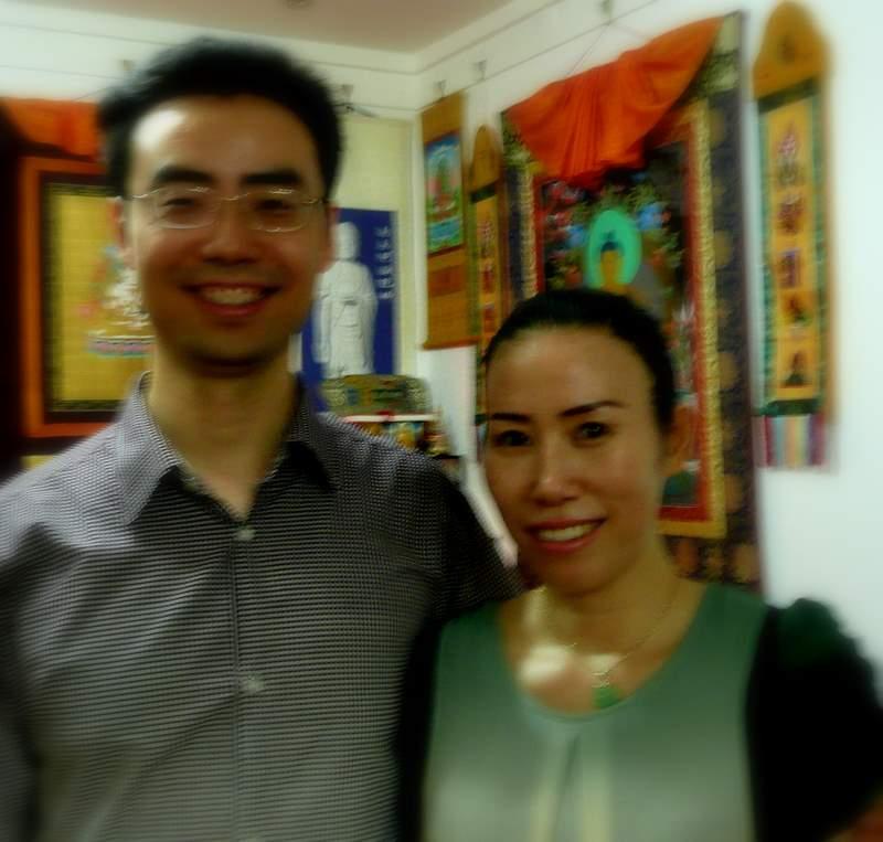 Yunzhang & Yun