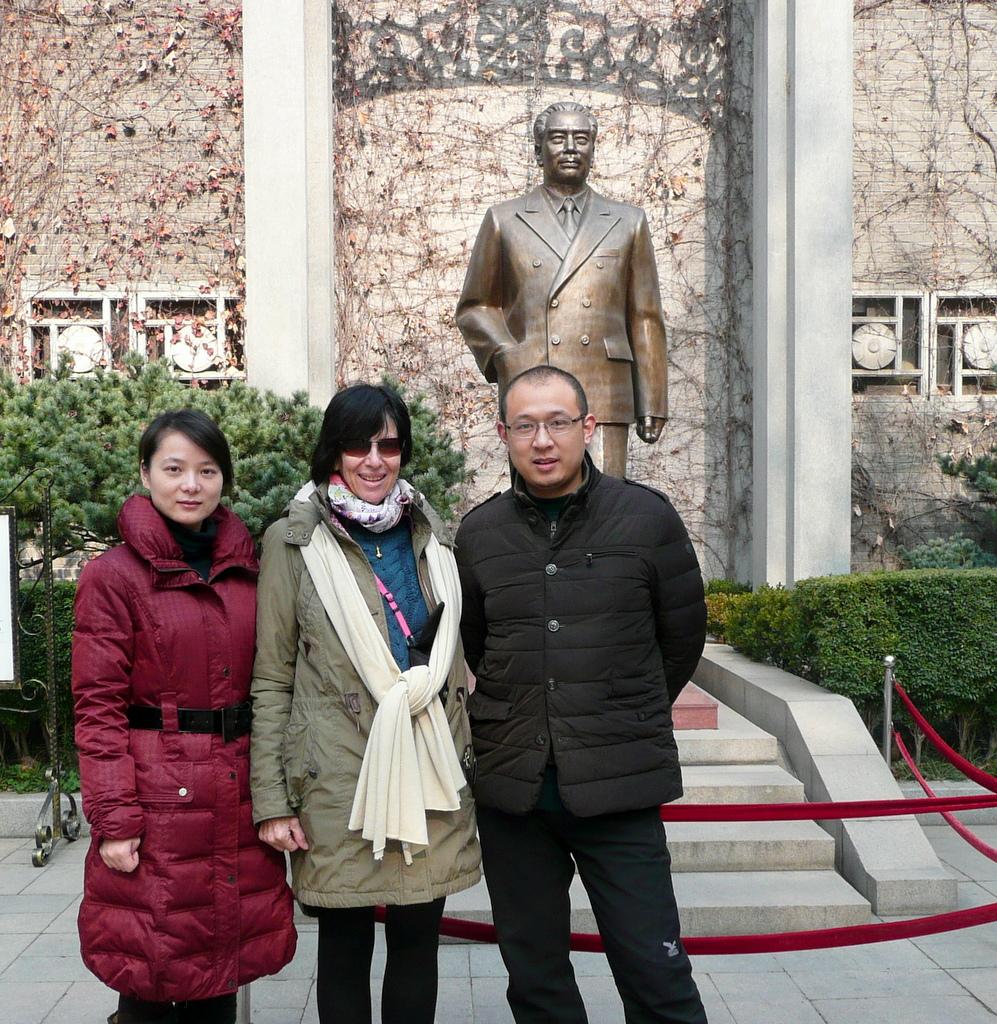 Chery with ZHOU Enlai