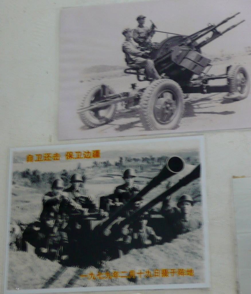 Commander of 100 men of a cannon brigade 高射炮 gāoshèpào