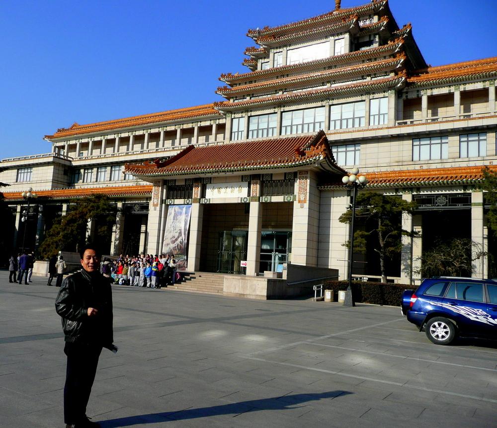National Art Museum of China NAMOC