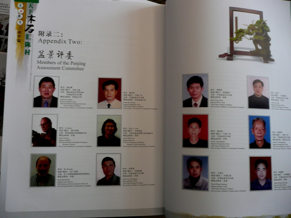 Shanghai Botanic Garden director Mr. Hu Yun Hua first name in membership roll