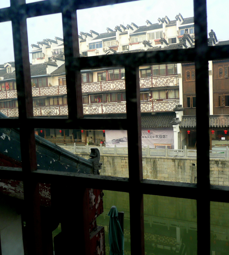 View from my room Orange Hotel Nanjing