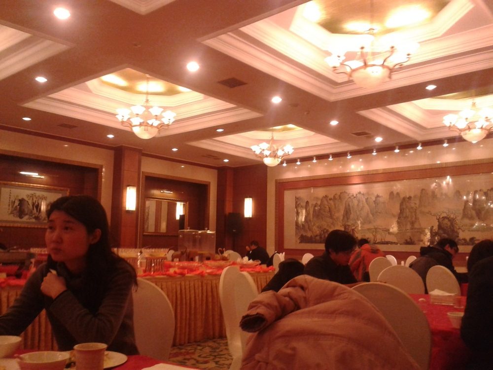 Xi Jiao Dining Room Breakfast Buffet