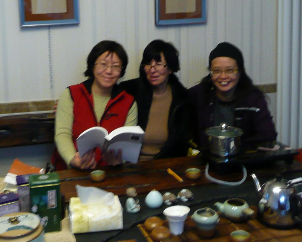 Xia Chen, Chery, Yan Liu