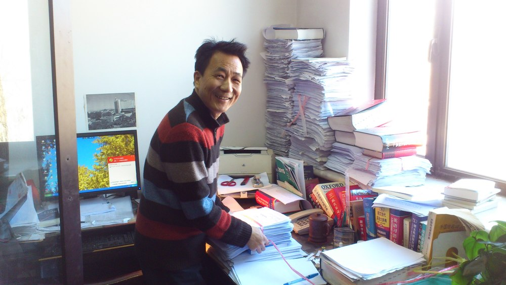Here's Mike in his office at Commercial Press in Beijing.
