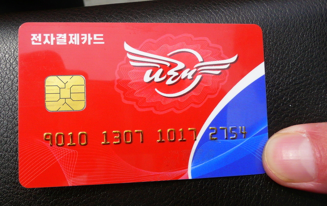 DPRK bank debit card.