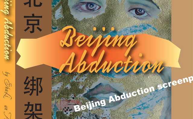 Beijing Abduction by Sha Li The main character, an American woman, works in Beijing ... she gets drawn into high stakes intrigue when her husband, who has been working secretly for Homeland Security since 9/11, arrives.   The Americans are the trouble makers, the Chinese the problem solvers ... secondary themes of love, loyalty, lies, integrity  ..
