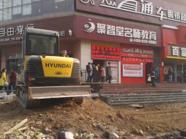Minimall in Qinglinyuan