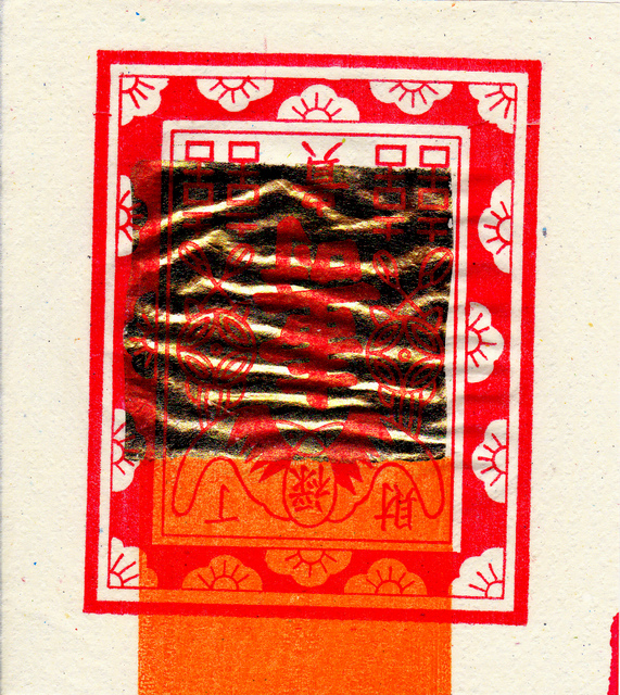 Asian motif.jpg